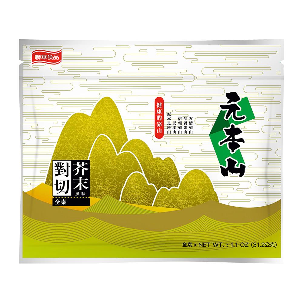 元本山對切海苔-芥末風味