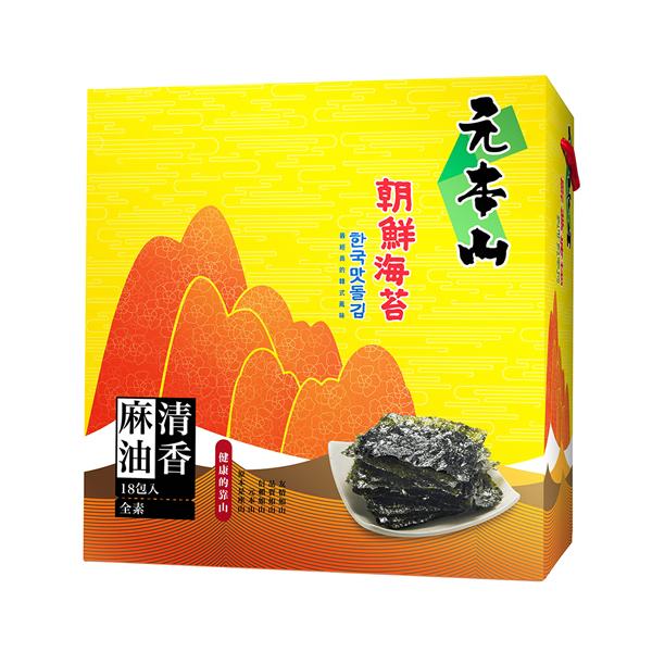 元本山朝鮮海苔禮盒