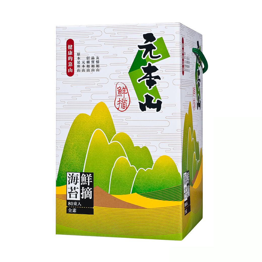 元本山-鮮摘海苔(80束)