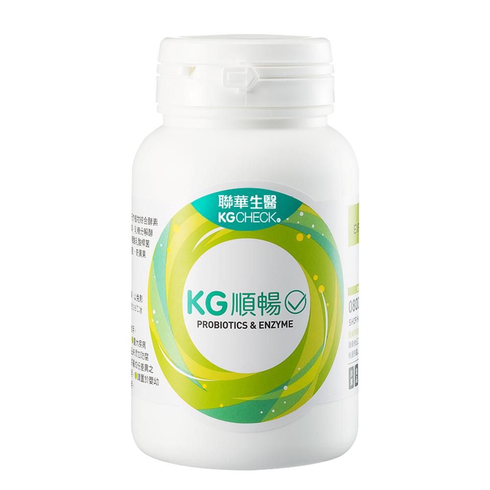 順暢益生菌+酵素 (120顆)
