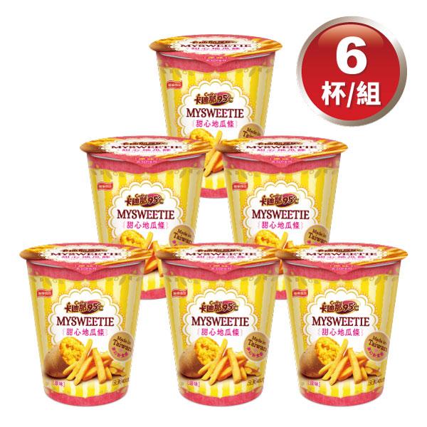 原味-卡廸那95℃台灣地瓜條 (6杯)