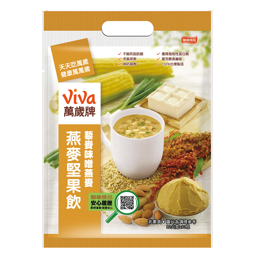 燕麥堅果飲藜麥味噌(32Gx10包)-萬歲牌