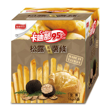 松露風味-卡廸那95℃薯條