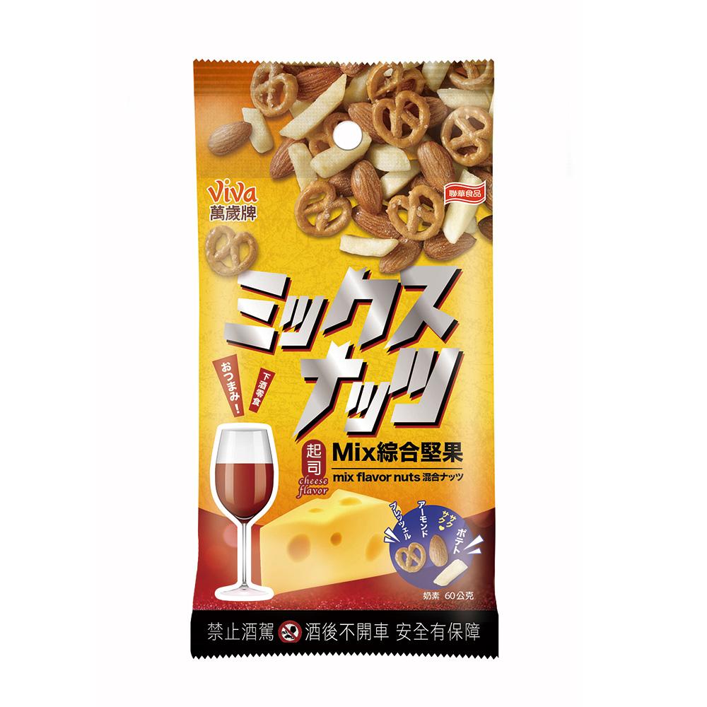 起司綜合果(60g/包)-萬歲牌