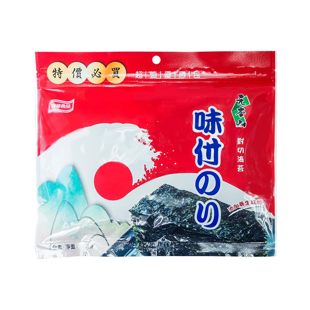 對切海苔-味付紅麴風味-元本山