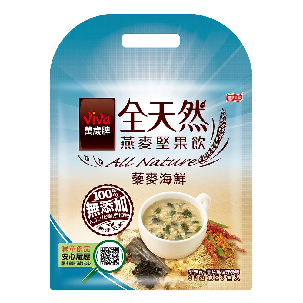 全天然燕麥堅果飲藜麥海鮮(32Gx8包)-萬歲牌