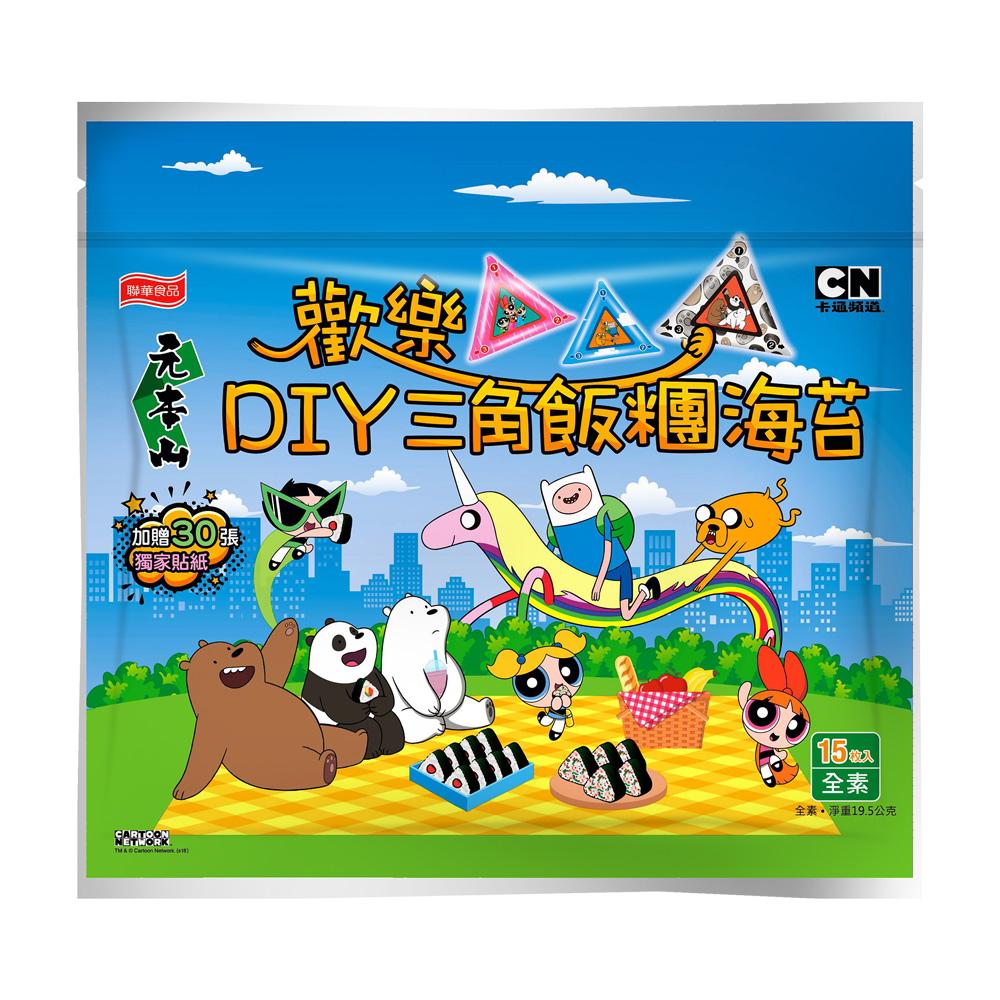 卡通DIY三角飯糰海苔(15枚)