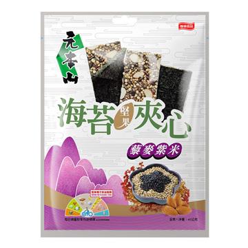 海苔堅果夾心-藜麥紫米風味-元本山