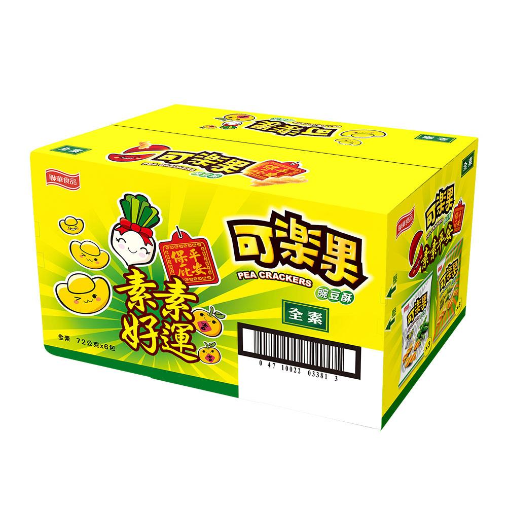 可樂果拜拜箱-鹽味+山葵(哇沙米)(72gx6包)