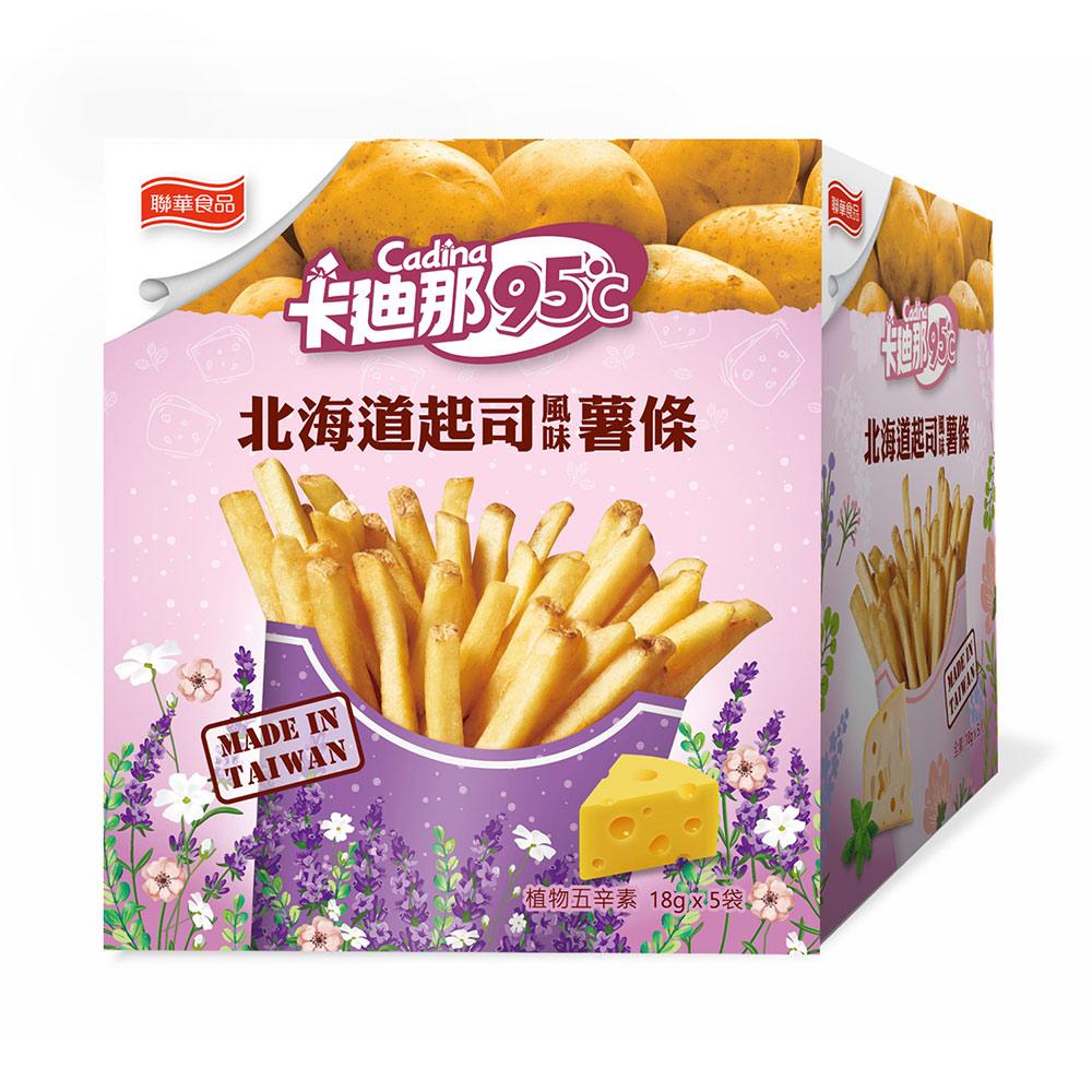 卡迪那95℃北海道起司風味薯條(18Gx5包)