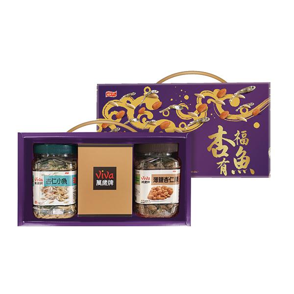 【萬歲牌】杏福有魚堅果禮盒