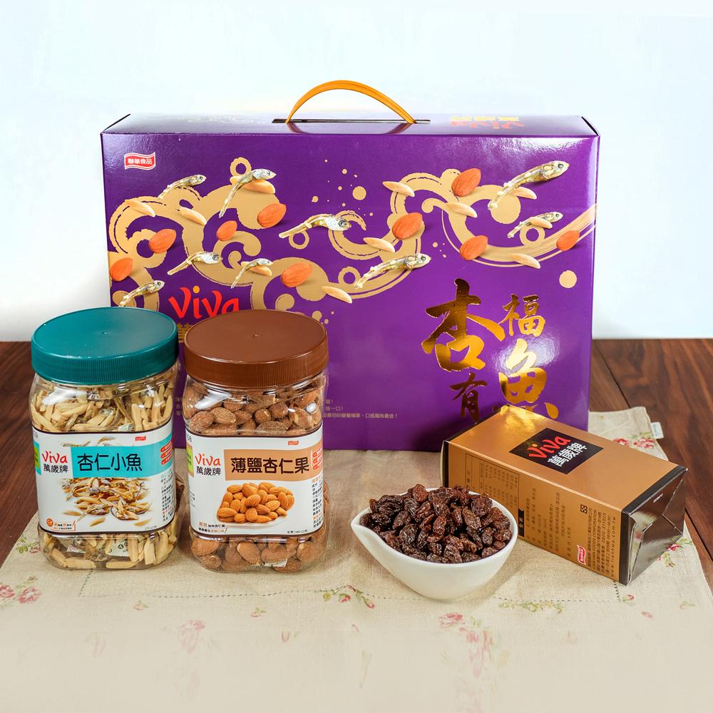 杏福有魚堅果禮盒,萬歲牌, 杏仁小魚, 杏仁果, 年節, 禮盒