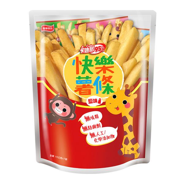 卡廸那95℃-快樂薯條鹽味(15gX7包)
