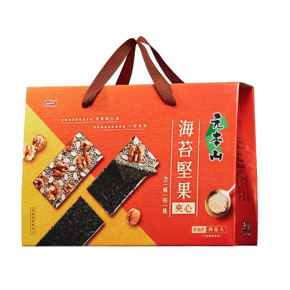 [買3送1]海苔堅果夾心芝麻核桃口味