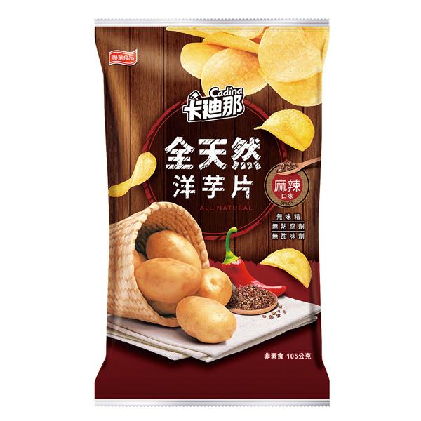 ★出清★全天然洋芋片麻辣口味(105g)