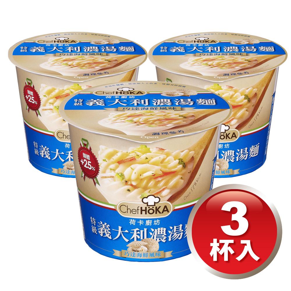 荷卡廚房濃湯麵-海鮮(47gx3杯)