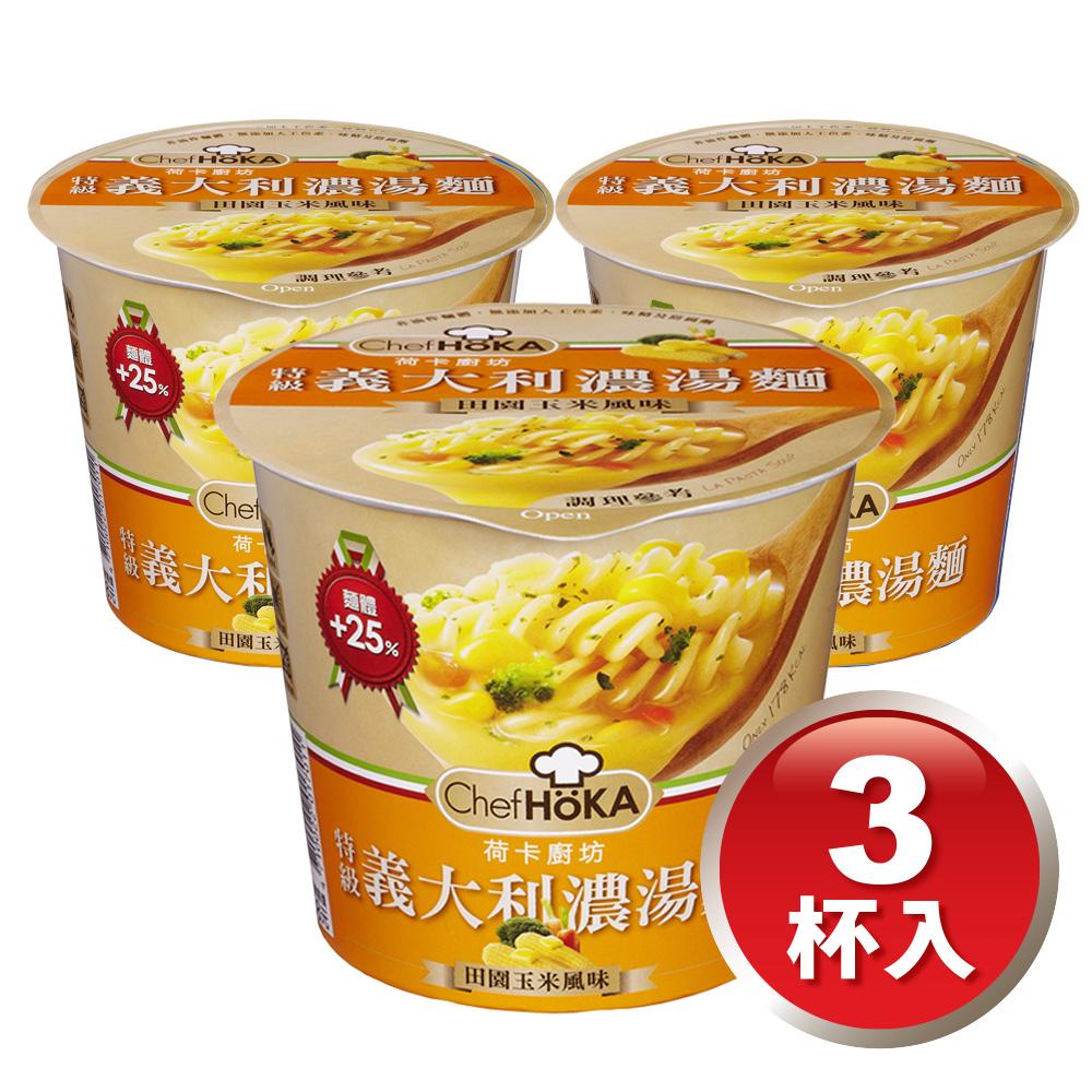 荷卡廚房濃湯麵-玉米(47gx3杯)