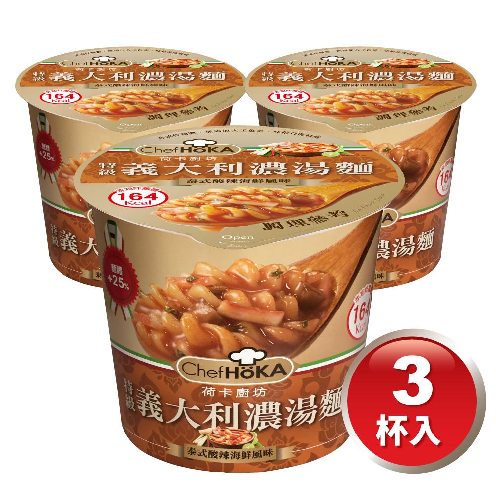 荷卡廚房濃湯麵-泰式酸辣海鮮風味(45gx3杯)