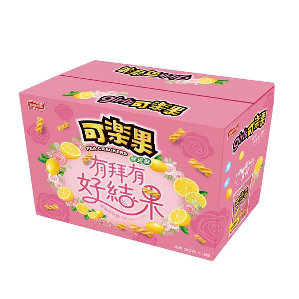 可樂果-檸檬玫瑰鹽口味拜拜箱
