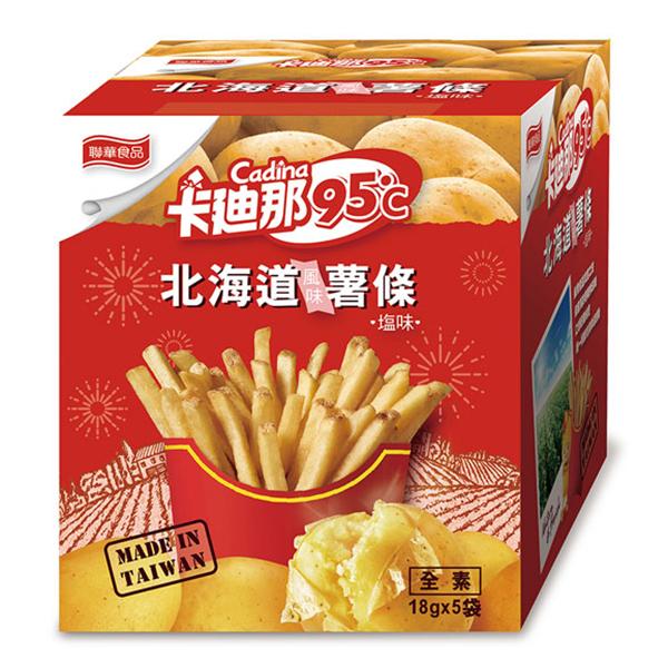 卡廸那95℃薯條-鹽味(18gX5包)