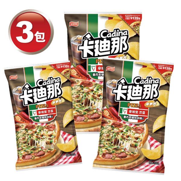 卡廸那洋芋片-墨西哥嗆辣披薩口味X3包