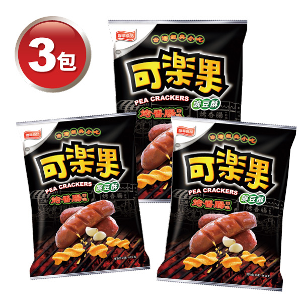 可樂果-烤香腸口味X3包