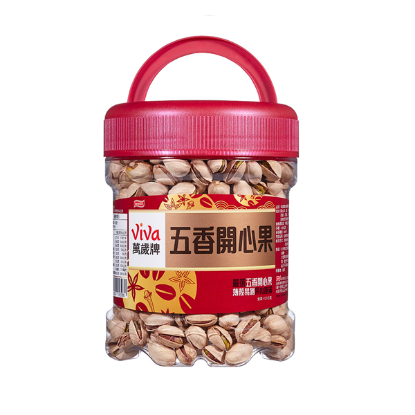 大罐裝-五香開心果-萬歲牌