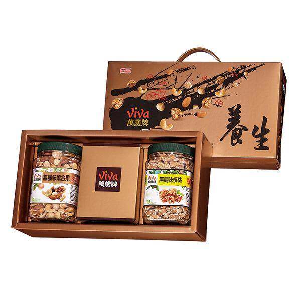 【萬歲牌】養生堅果禮盒