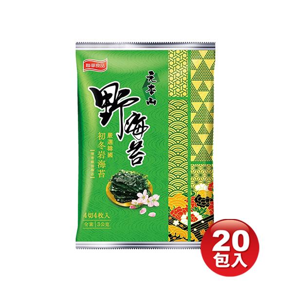 元本山-野海苔(20包)