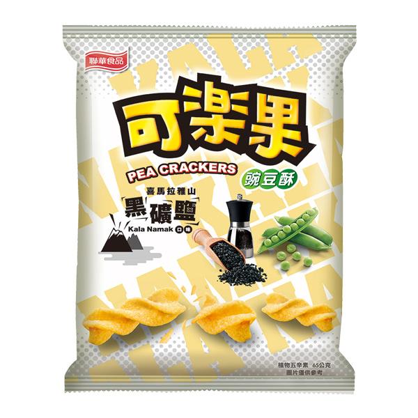 可樂果-喜馬拉雅山黑礦鹽口味(65g)
