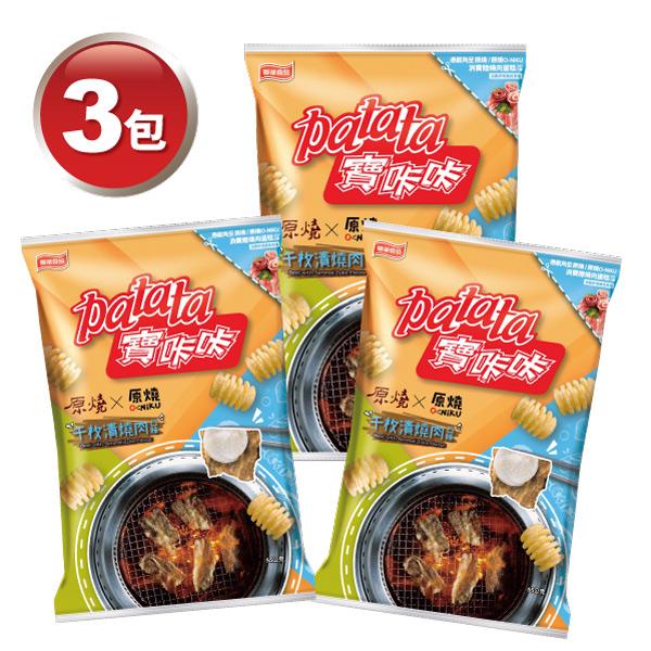 寶咔咔-千枚漬燒肉口味X3包,,千枚漬燒肉口味3包組,C92530001,寶咔咔-千枚漬燒肉口味X3包,
