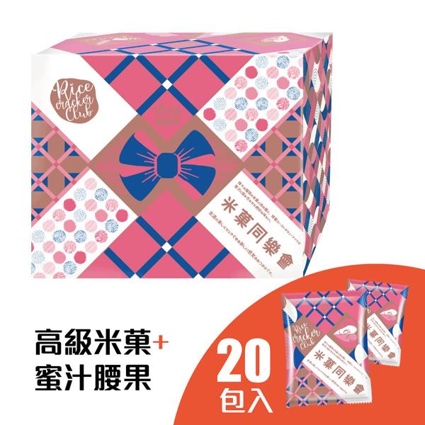 萬歲牌-米菓同樂會(30gx20包)
