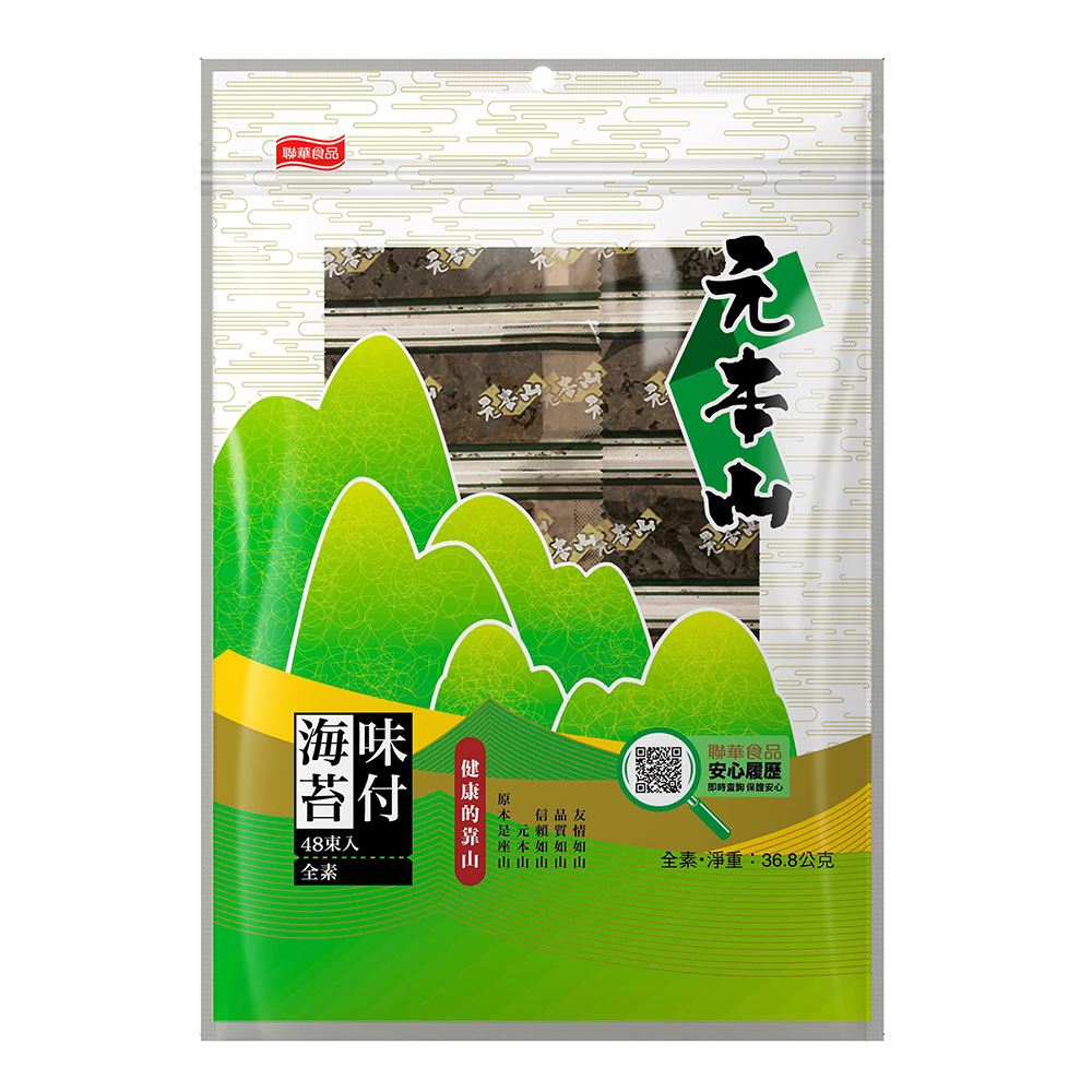 元本山-味付海苔4枚(48束/包)