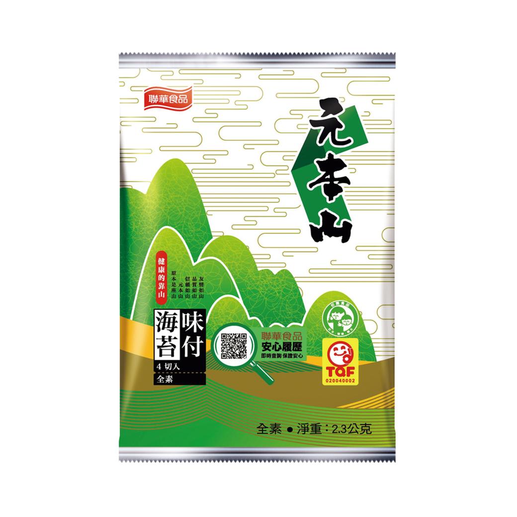 元本山-味付海苔