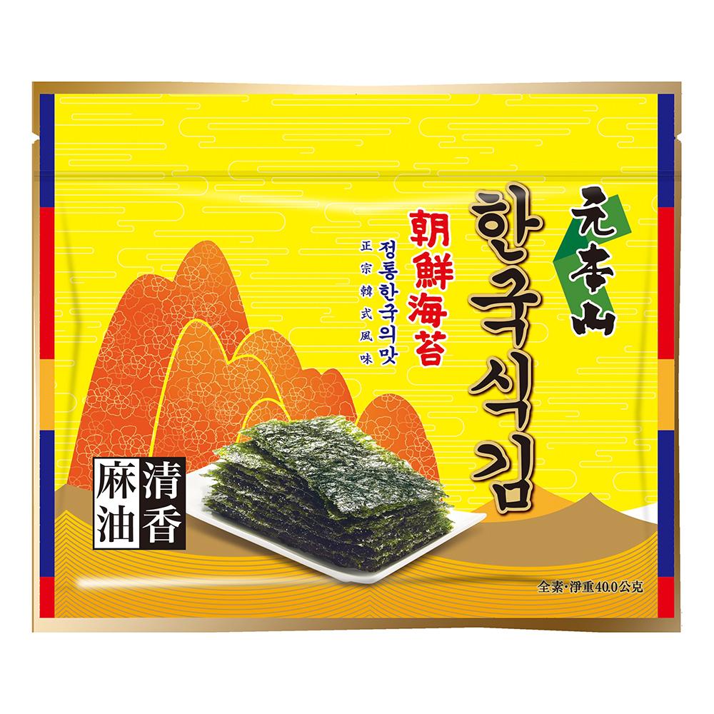 元本山-朝鮮海苔麻油口味(30枚)