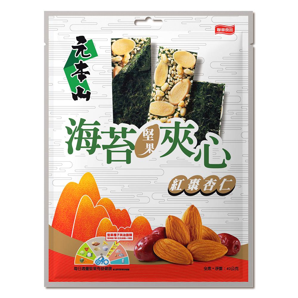 元本山海苔堅果夾心-紅棗杏仁(40g)