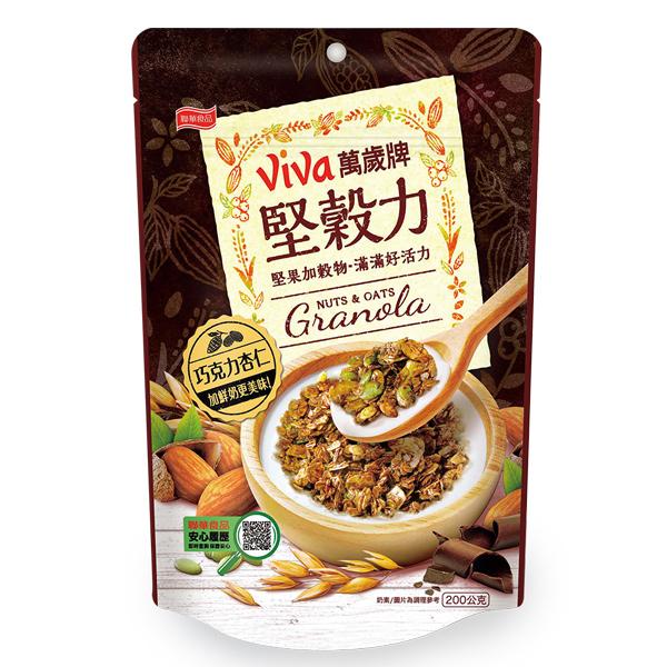 【萬歲牌】堅穀力巧克力杏仁(200g)
