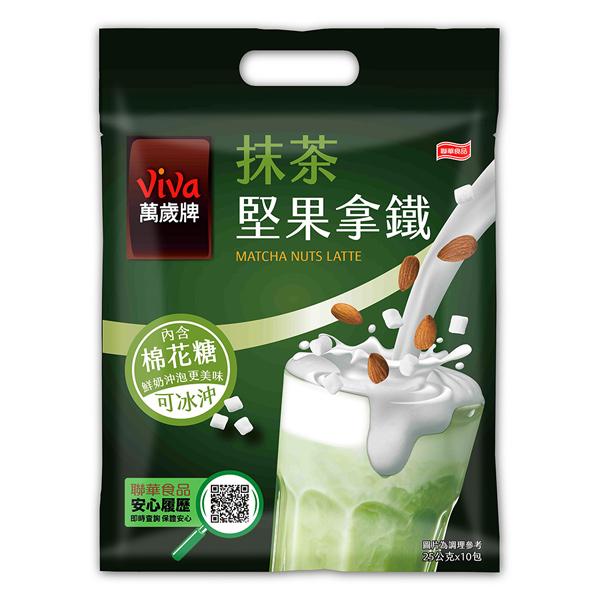 萬歲牌-抹茶堅果拿鐵(25gx10包)