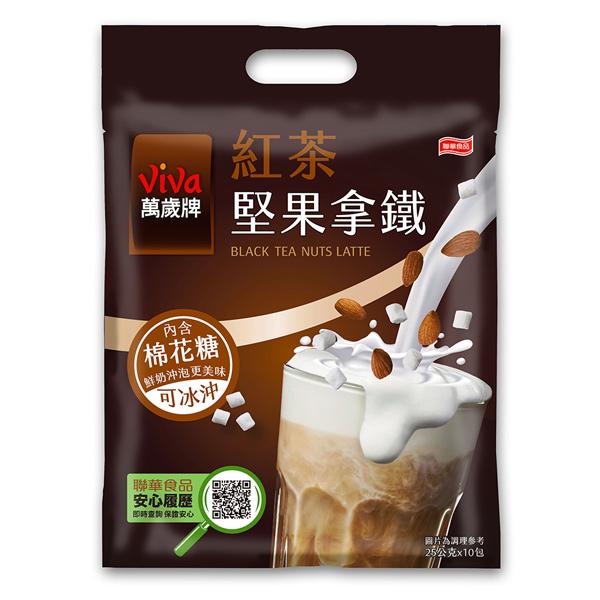 萬歲牌-紅茶堅果拿鐵(25gx10包)