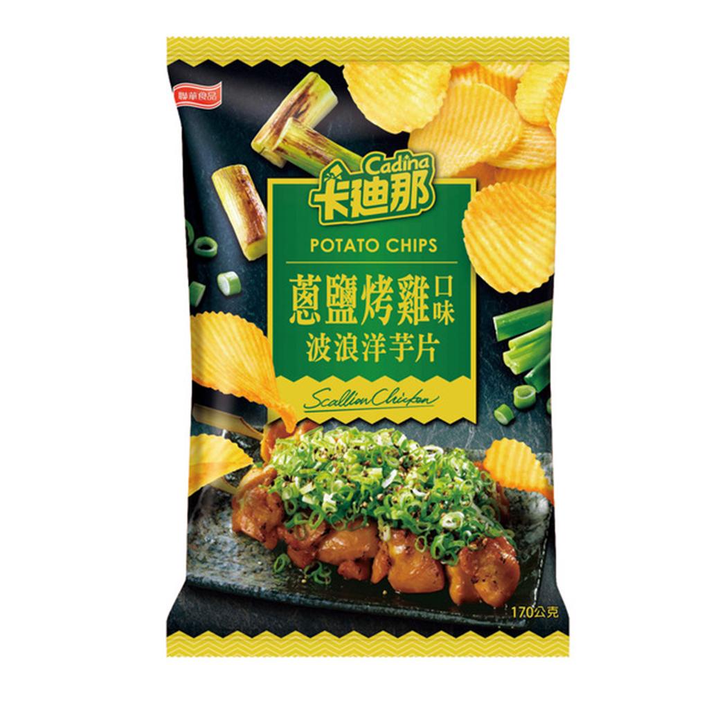 卡迪那-波浪洋芋片蔥鹽烤雞口味(170g)