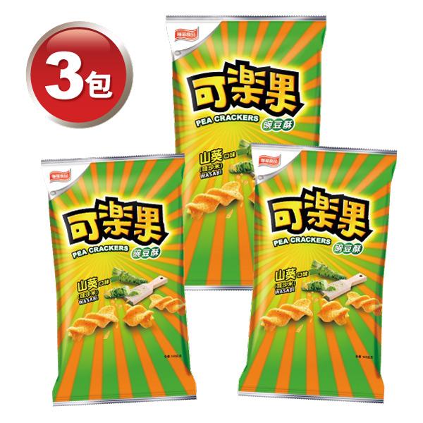 可樂果-山葵(哇沙米)口味X3包