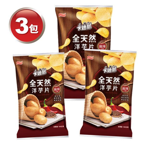 卡迪那-全天然洋芋片麻辣口味X3包