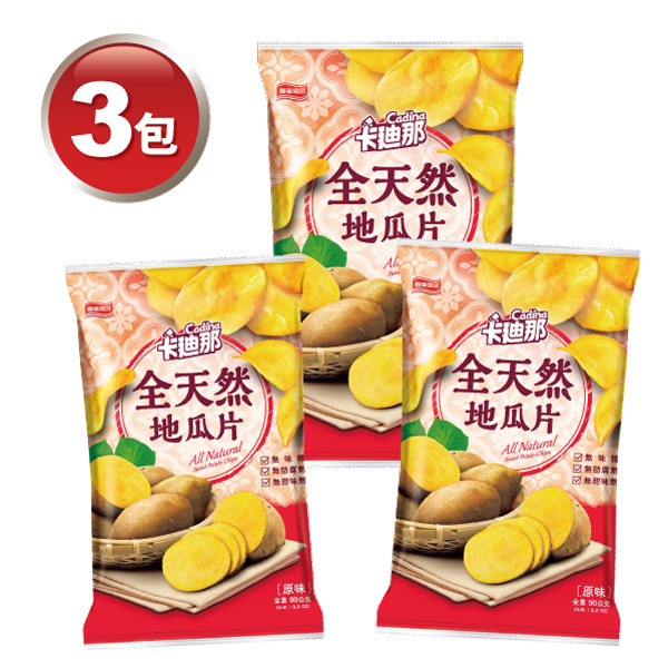 卡迪那-全天然地瓜片原味X3包