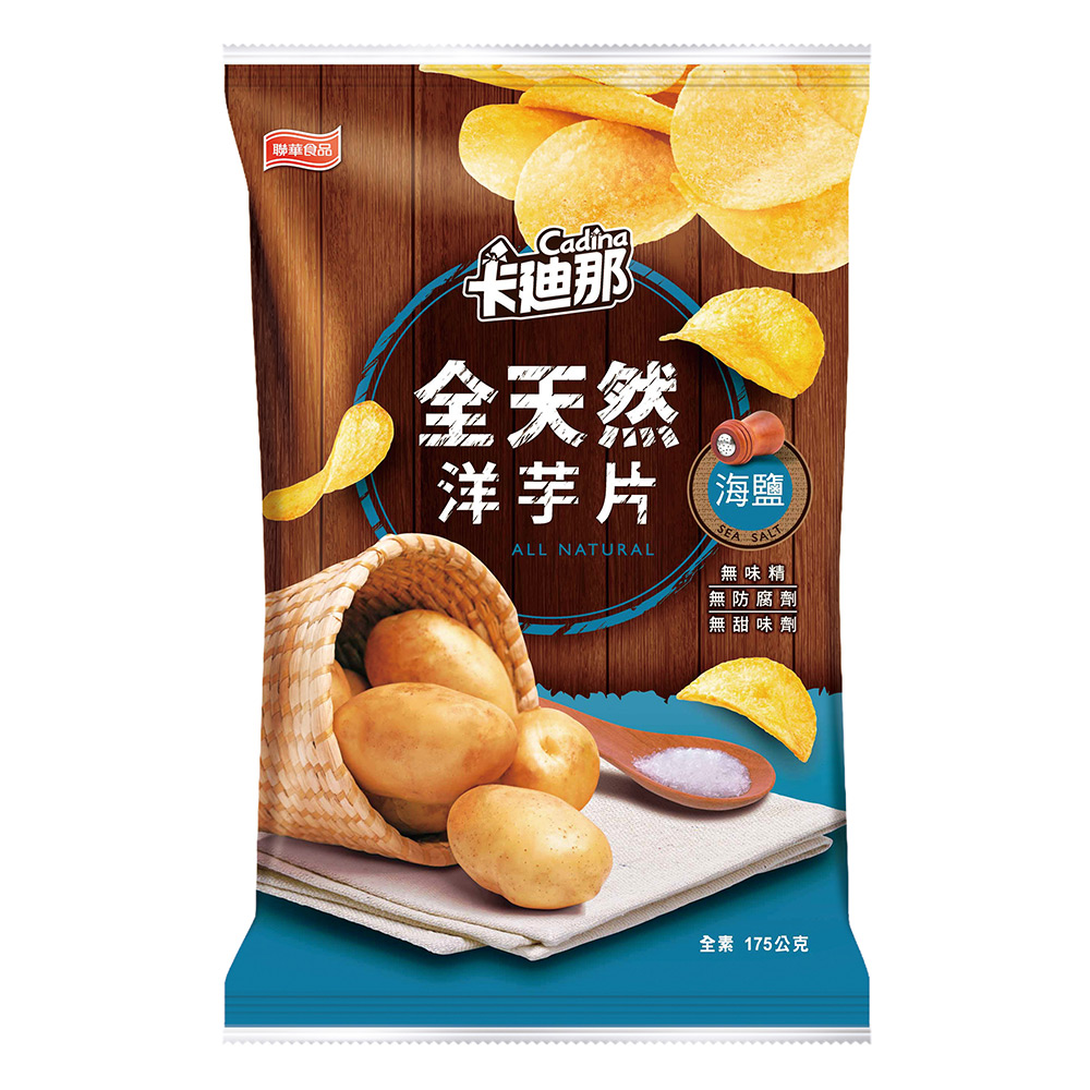 卡迪那-全天然洋芋片海鹽口味(175g)