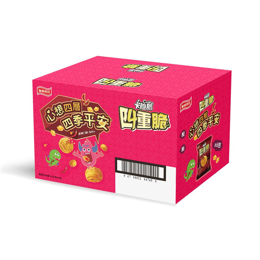卡迪那-四重脆香辣口味(50gx6包)