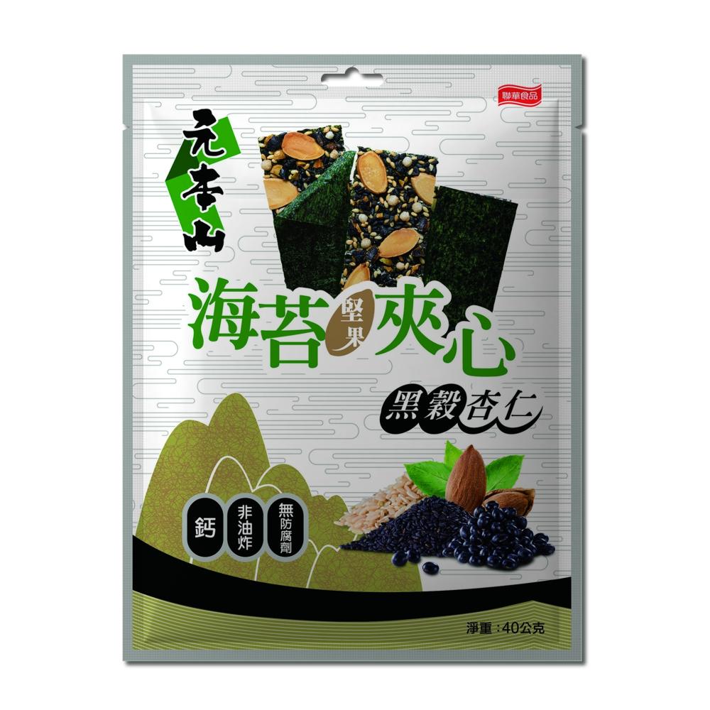 元本山海苔堅果夾心-黑穀杏仁風味(40g)
