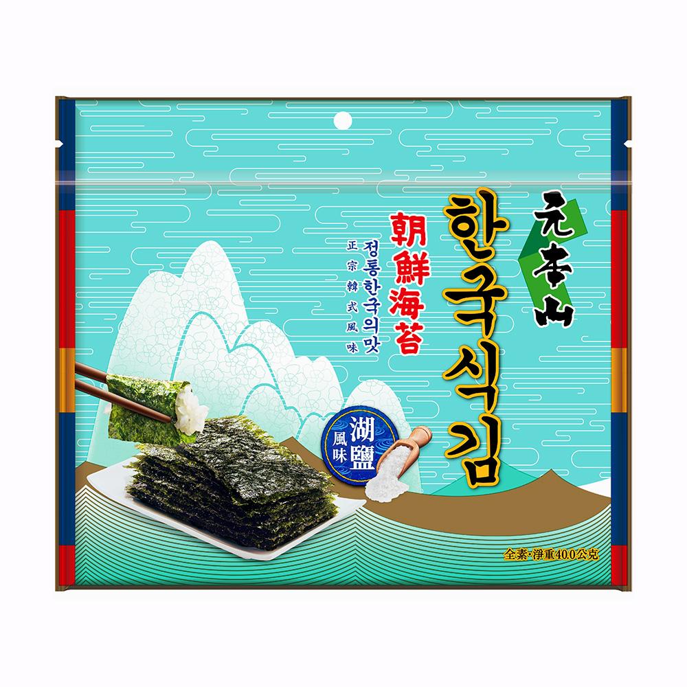 元本山-湖鹽風味對切海苔(30枚)