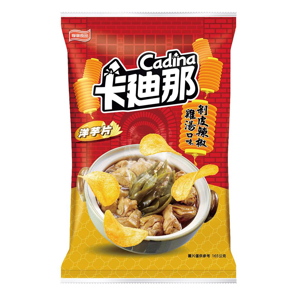 卡迪那-剝皮辣椒雞湯口味洋芋片(165g)