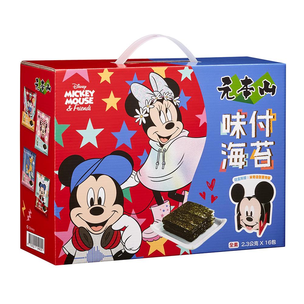 元本山-米奇系列味付海苔禮盒(16包)