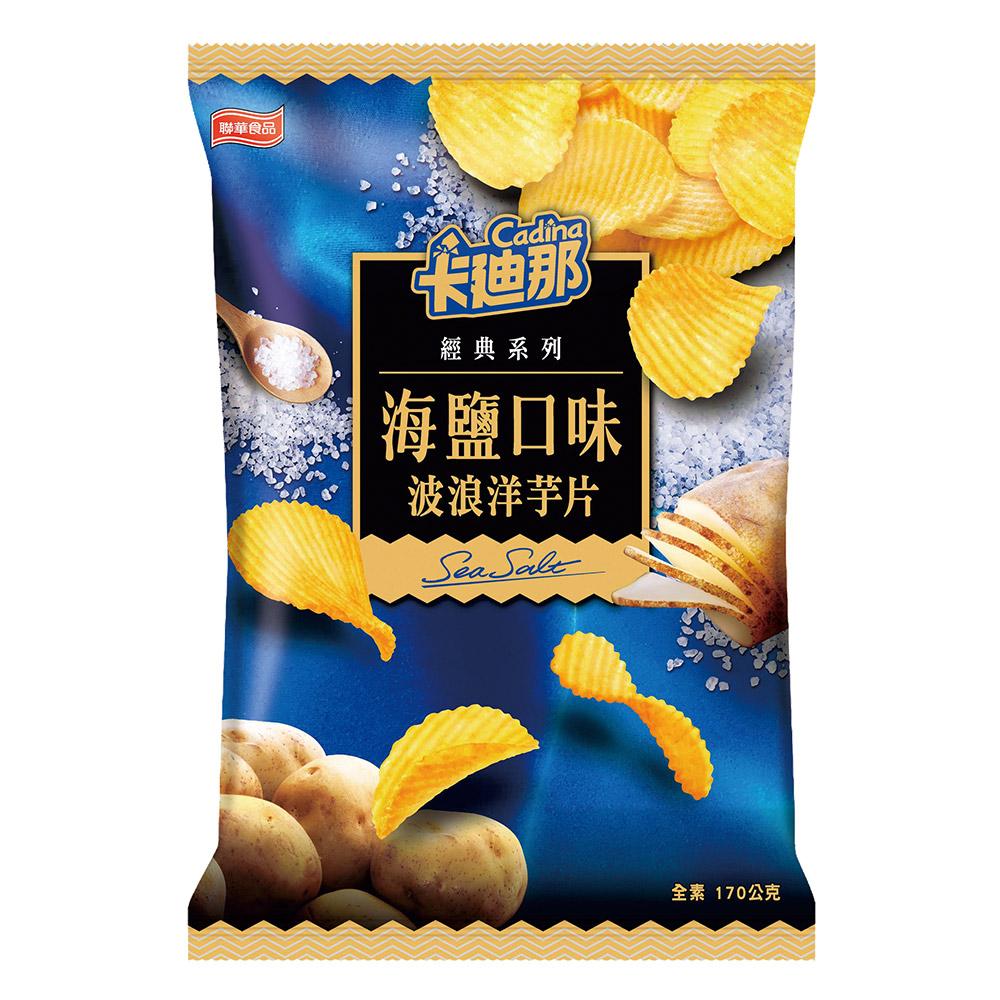 卡迪那-波浪洋芋片海鹽口味(170g),,,U03510003,卡迪那-波浪洋芋片海鹽口味(170g),